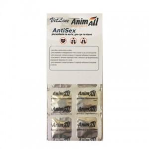 AnimAll «Энималл» VetLine AntiSex - антисекс для собак и кошек