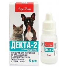 Api-San ДЕКТА-2 глазные капли для котов и собак