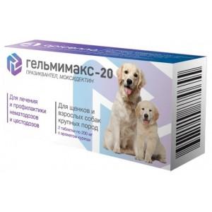 Api-San ГЕЛЬМИМАКС при нематодозах для щенков и взрослых собак крупных пород