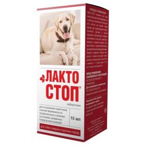 Api-San ЛАКТО-СТОП ложная беременность и выделение молока из молочных желез у собак