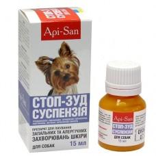 Api-San СТОП-ЗУД СУСПЕНЗИЯ для лечения заболеваний кожи у собак