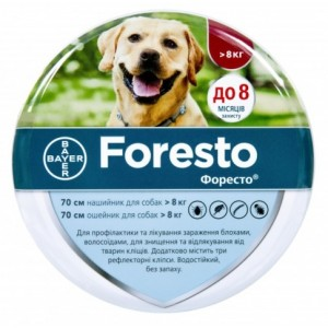Bayer Foresto (Форесто) - ошейник для собак от внешних паразитов (70 см)