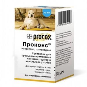 Bayer Procox (Прококс) - суспензия для лечения и профилактики гельминтозов