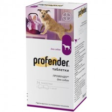 Bayer Profender - антигельминтик для собак широкого спектра действия, таблетки
