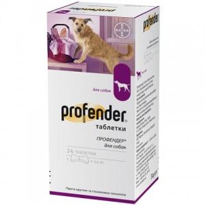 Bayer Profender (БАЙЕР ПРОФЕНДЕР) антигельминтик для собак широкого спектра действия, таблетки