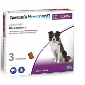 NexGard Frontline - таблетки от блох и клещей для собак весом от 10 до 25 кг