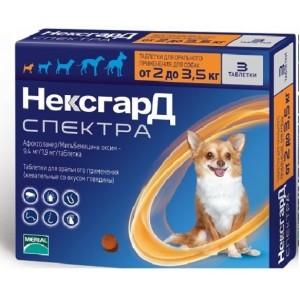 Nexgard Spectra for Dogs - жевательные таблетки от блох, клещей и глистов для собак от 2 до 3,5 кг