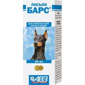 Bars Ear Lotion (AVZ) - лосьон для гигиенической обработки ушей