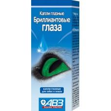 AVZ Diamond Eyes Eye Drops «Бриллиантовые Глаза» - глазные капли для собак и кошек