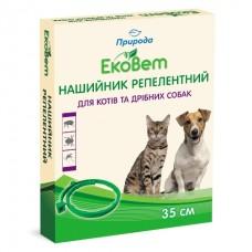 Природа ЭкоВет ProVET - ошейник для кошек и собак от внешних паразитов
