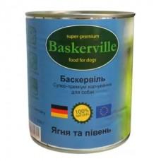 Baskerville Super Premium Wet Food - консервы для собак с ягненком и петухом