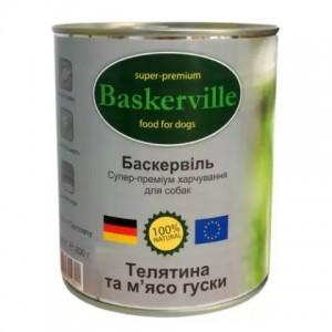 Консервированный влажный корм из Германии, ежедневный рацион для собак, с витаминными добавками, питательный, легкоусвояемый, Баскервиль «Baskerville Super Premium» с телятиной и мясом гуся, доставка консерв для собак по Киеву и Украине