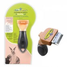 Furminator de Luxe ГРЫЗУНЫ (Small Animal) инструмент для удаления линяющей шерсти грызунов