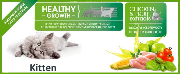 ✔Профайн✔ Profine Cat Kitten , курица для котят от 1 до 12мес