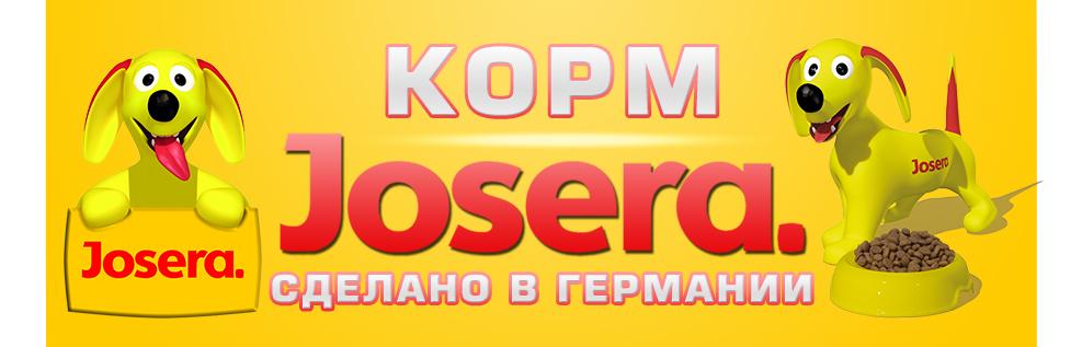 Корм для собак Josera Premium Sensitive