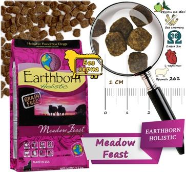 Earthborn Holistic Meadow Feast - полнорационный сбалансированный беззерновой корм класса холистик для взрослых собак всех пород.