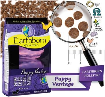 Earthborn Holistic Puppy Vantage Dry Food - сухой корм класса холистик для щенков