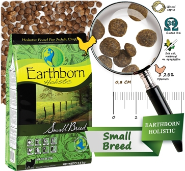 Earthborn Holistic Small Breed Dry Dog Food - корм для собак мелких пород / курица, рыба, овощи