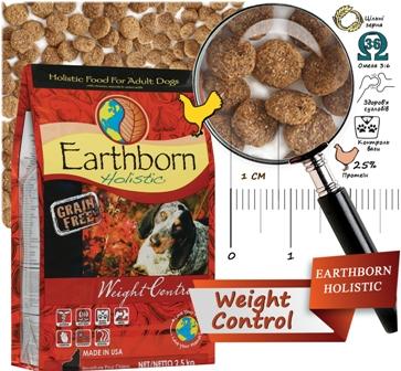 Earthborn Holistic Weight Control - беззерновой корм для собак всех пород с избыточным весом